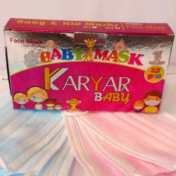 ماسک 3 لایه کودک کاریار