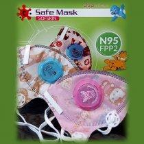 ماسک 6 لایه سوپاپ دار کودک N95